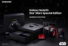 Star Wars: The Rise of Skywalker - سامسونج تُعلن عن نسخة خاصة من Galaxy Note10+ مستوحاة من سلسلة حرب النجوم