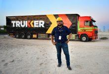 منصة TruKKer تحصل على تمويل بقيمة 23 مليون دولار بقيادة صندوق STV