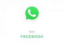 قد يُتيح واتساب قريبًا استخدام نفس الرقم على هواتف متعددة