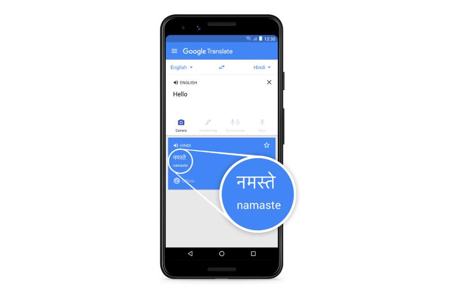 تطبيق ترجمة جوجل أصبح الآن أكثر دقة بنسبة 12% في وضع عدم الاتصال