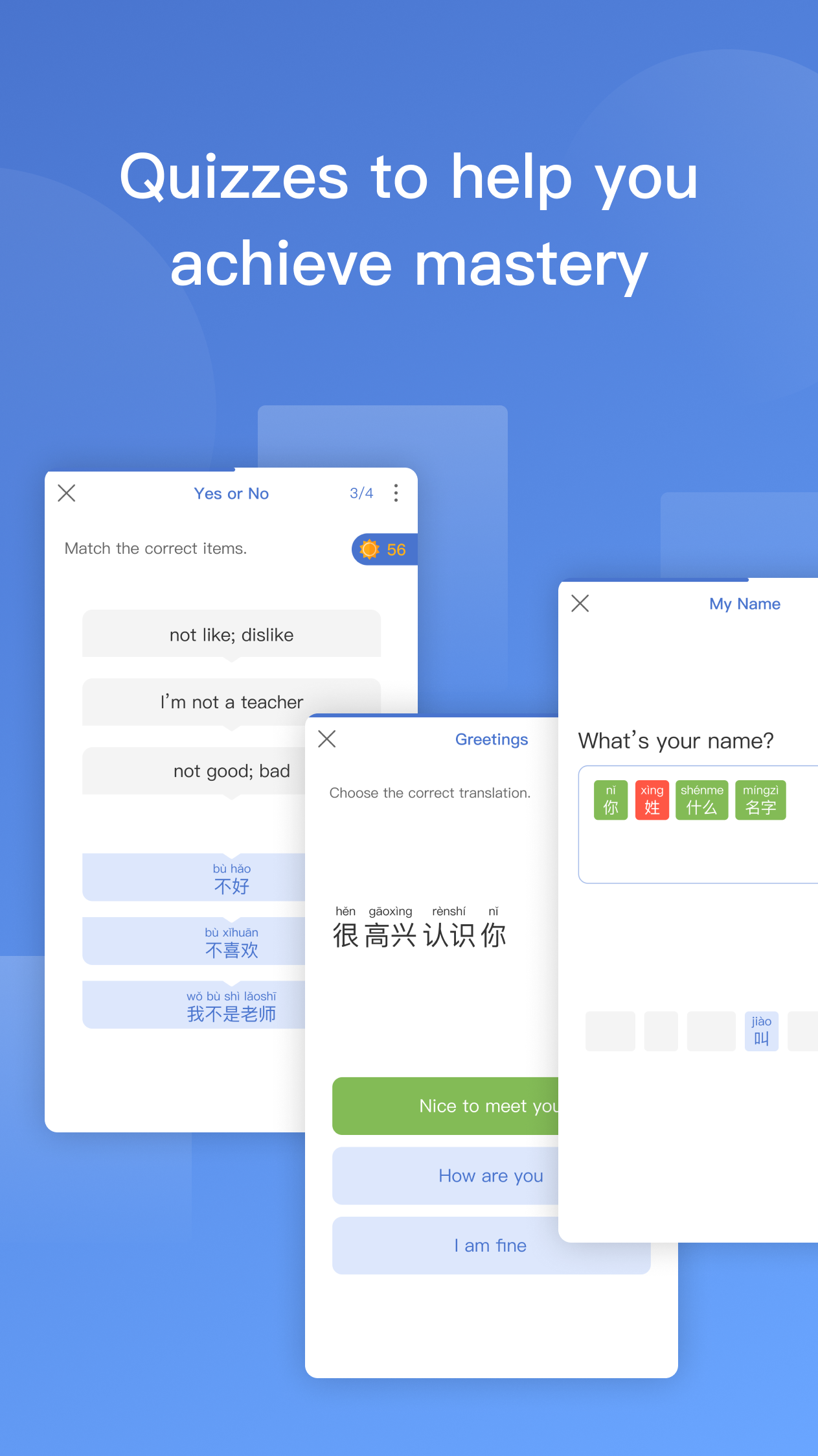 Microsoft-Learn-Chinese2