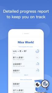 تطبيق Learn Chinese من مايكروسوفت لتعلم اللغة الصينية