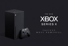Xbox Series X مايكروسوفت