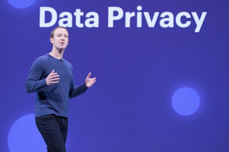 تسريب بيانات 267 مليون مستخدم فيس بوك