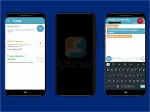 جديد التطبيقات: Pedius والذي يسمح للأشخاص الصُم بإجراء مكالمات