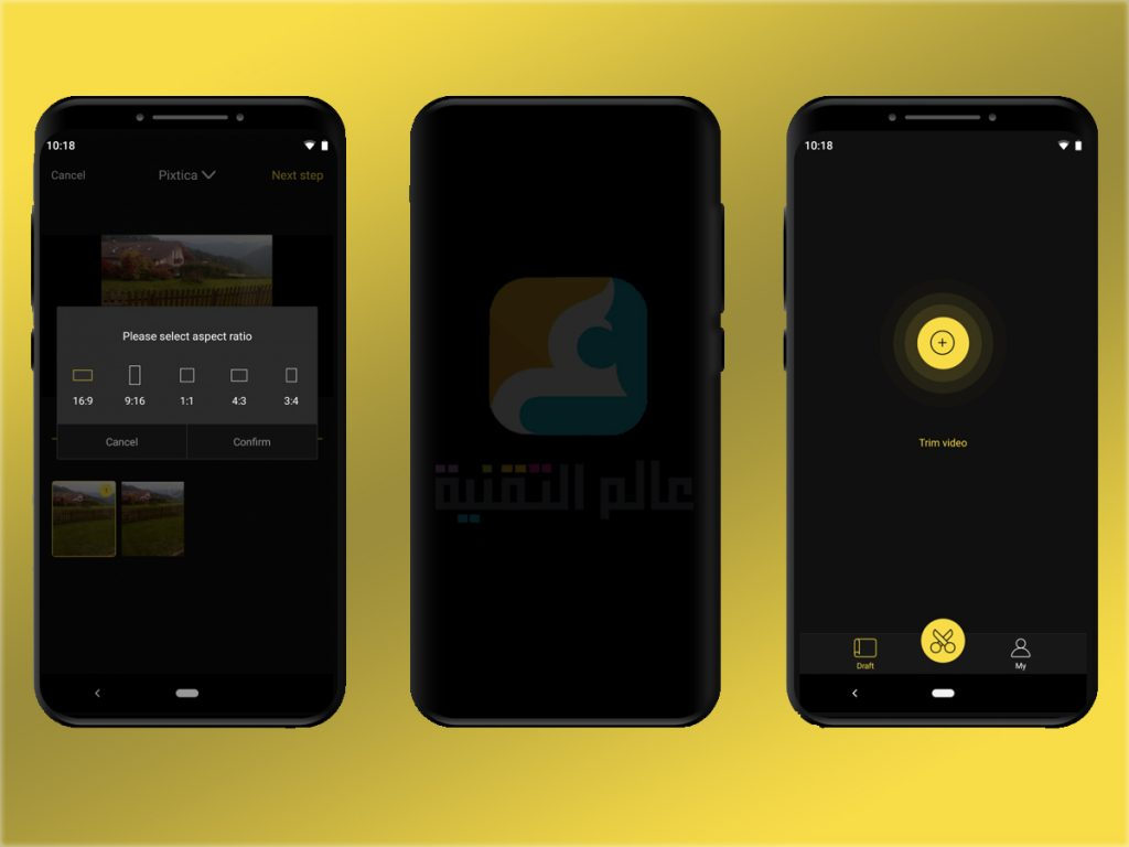 BeeCut هو محرر فيديو قوي ومجاني على أندرويد و iOS