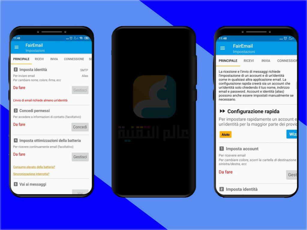 جديد التطبيقات: FairEmail هو عميل بريد إلكتروني مع العديد من الميزات الموجهة نحو الخصوصية