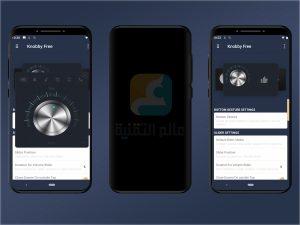 تطبيق Knobby الجديد للتحكم بحجم صوت أندرويد عبر إيماءات مبتكرة