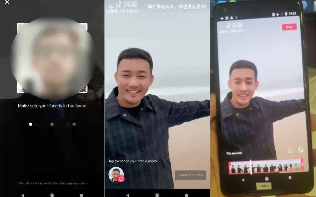 اكتشاف ميزة تزييف عميق للفيديوهات في تطبيق تيك توك (تقرير)