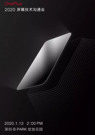 Screenshot_2020-01-10-OnePlus-promises-to-unveil-new-screen-technology-next-week-at-China-event2