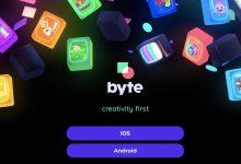 """تطبيق Byte خليفة خدمة Vine """"فاين"""" متاح الآن وبشكل رسمي للجميع"""