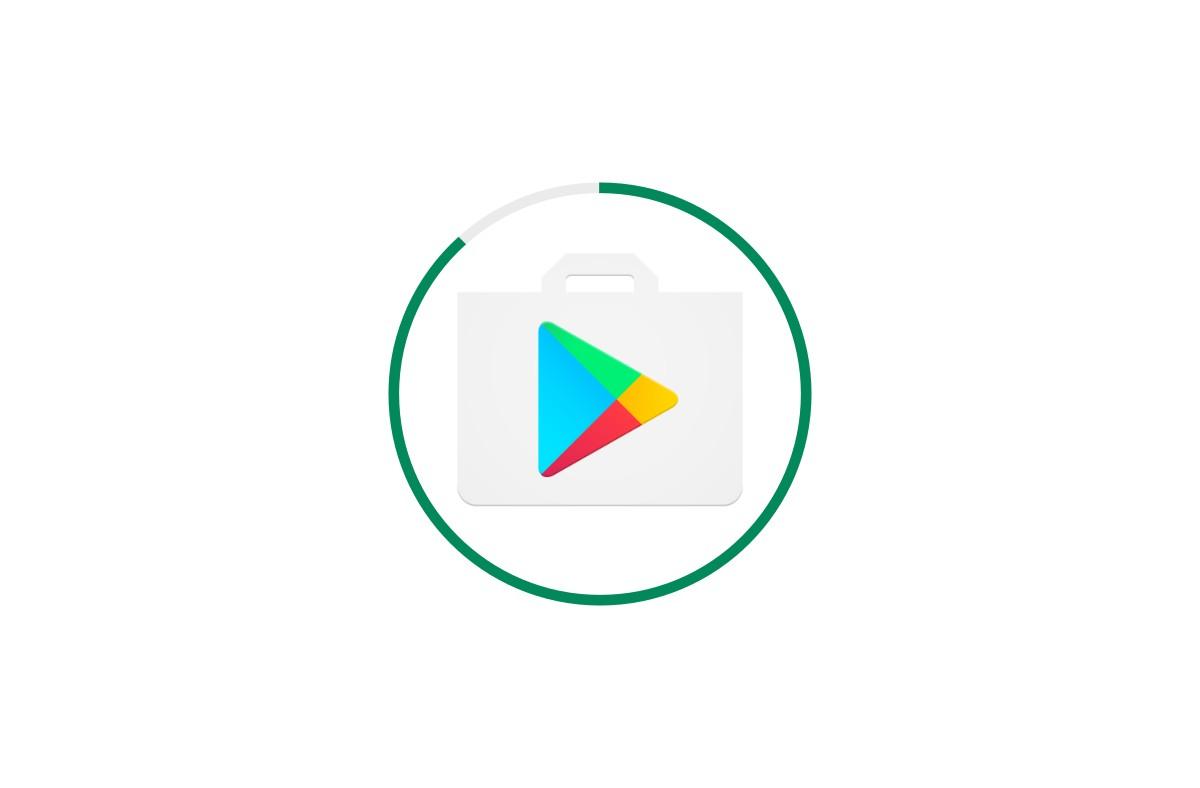 جوجل-بلاي