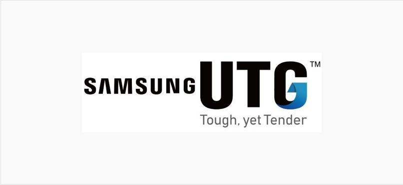 سامسونج ستبيع شاشاتها الزجاجية القابلة للطي للشركات الأخرى - Galaxy Z Flip