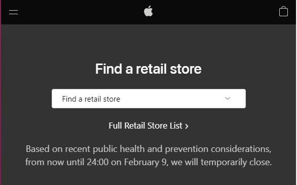 apple_store_china_image