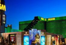اختراق قاعدة بيانات سلسلة فنادق ومنتجعات MGM وتسريب معلومات 10.6 مليون شخص