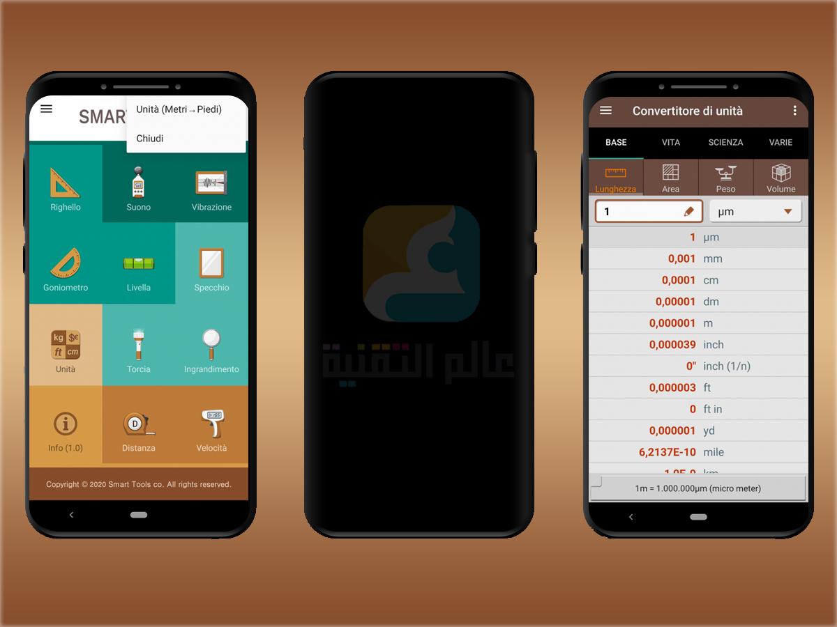 يُوفّر تطبيق Smart Tools mini أدوات-القي�