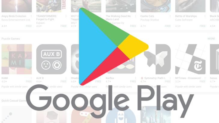 قد يستغرق وقت مراجعة إرسال التطبيقات إلى متجر جوجل بلاي 7 أيام أو أكثر
