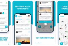 جديد التطبيقات: Dndleon شبكة اجتماعية على أندرويد و iOS