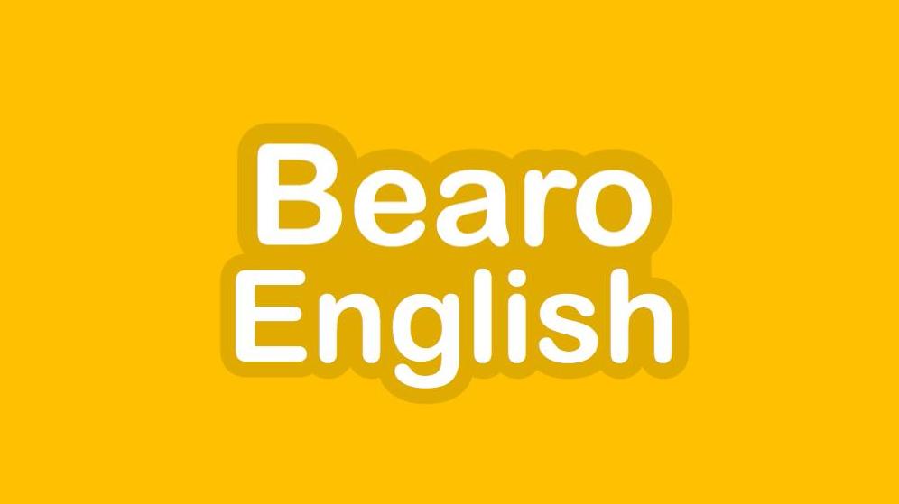 """تطبيق بيرو """"Bearo English"""" لتعلم اللغة الإنجليزية يوفر عدة أقسام لتعلم قواعد اللغة والترجمة"""