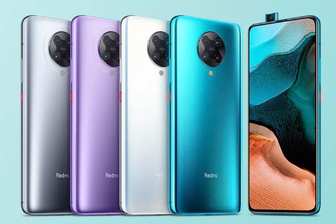 شاومي تكشف عن هاتفها المنافس K30 Pro 5G بسعر 425 دولار