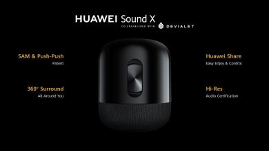 هواوي تُعلن عن إتاحة مكبر الصوت Sound X حول العالم بداية صيف 2020
