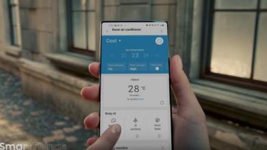 إعلان من سامسونج يلمح لظهور هاتف مع كاميرا أمامية تحت الشاشة