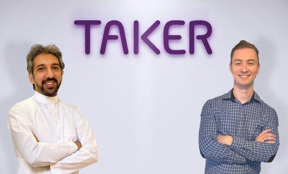 شركة البرمجيات السحابية تيكر تغلق جولتها الاستثمارية الأولى