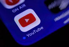 تطبيق يوتيوب يدعم أخيرًا اختيار جودة الفيديو افتراضيًا وأكثر