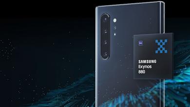 سامسونج تطلق معالج Exynos 880 لهواتف الفئة المتوسطة بتقنية الجيل الخامس وفيفو أول مستخدميه