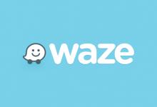 إرشادران المسارات والمزيد قادم لتطبيق الملاحة Waze