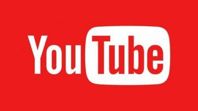 عبر إيماءة جديدة يمكنك الآن الخروج من مقاطع يوتيوب بملء الشاشة