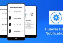 Huawei Band Notifications - يصحح هذا التطبيق الإشعارات على ساعات هواوي وهونر الذكية
