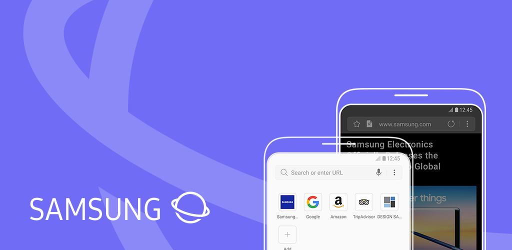 تحديث متصفّح سامسونج إنترنت يدعم الآن الملء التلقائي والمزيد