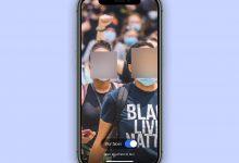 تطبيق التراسل الأمني Signal يأتي بخاصية طمس الوجه تلقائيًا