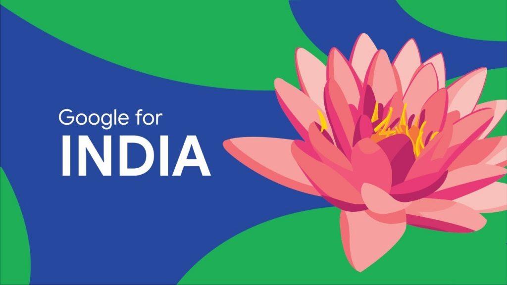 جوجل تخطط لاستثمار 10 مليار دولار في الهند