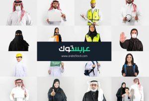 """إطلاق موقع """"عربستوك Arabsstock""""مع مكتبة تحوي آلاف الصور والفيديوهات الحصرية"""