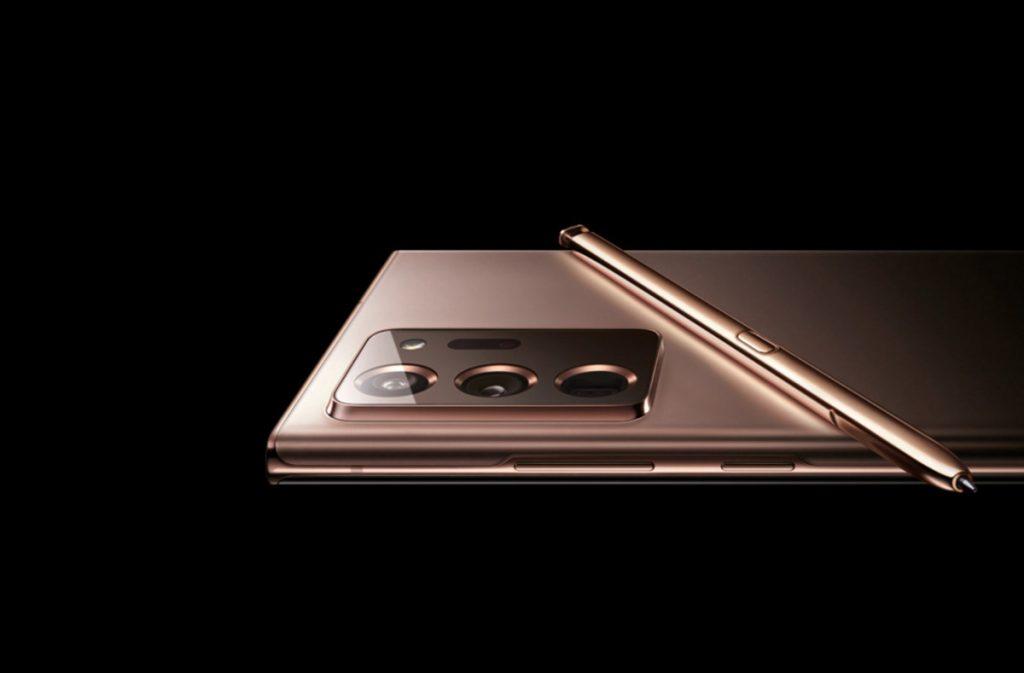 سامسونج تعلن عن مؤتمرها الافتراضي للكشف عن سلسلة جالكسي Note 20 في 5 أغسطس