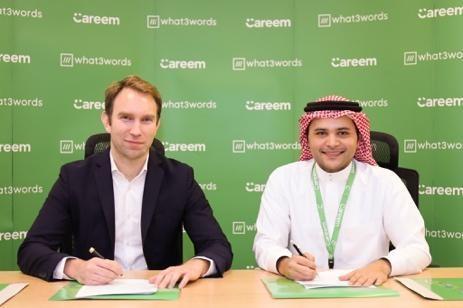 كريم يدمج عنوان3كلمات (what3words) لتسهيل العثور على المواقع في المملكة العربية السعودية