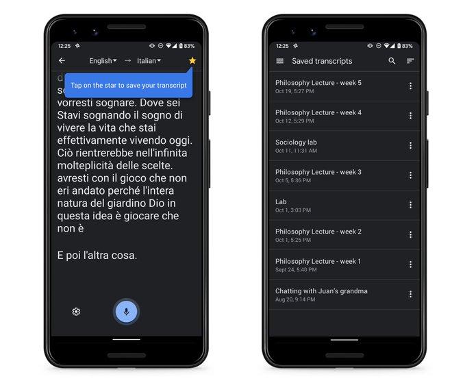 تطبيق ترجمة جوجل سيدعم حفظ النصوص قريبًا