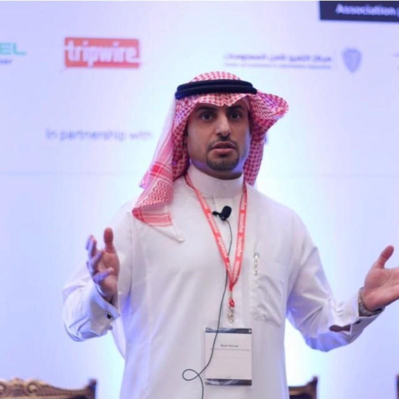 المملكة العربية السعودية تطور منصة تواصل بديلة واتساب توفر أمان أعلى