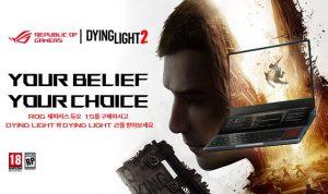لعبة DYING LIGHT 2 مع ROG GX550