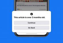 فيس بوك يعرض شاشة منبثقة أثناء مشاركة منشورات كوفيد-19