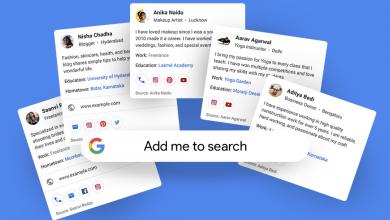 جوجل تختبر إنشاء بروفايل خاص بك ضمن نتائج البحث