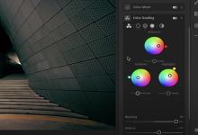 سيحصل محرر Lightroom من أدوبي على لوحة تدرج ألوان بنمط سينمائي