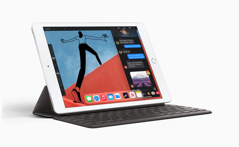 آيباد الجيل الثامن - iPad 8