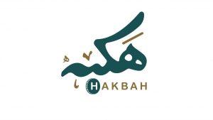 شراكة استراتيجية بين هكبه و فيزا لإصدار بطاقات مسبقة الدفع في المملكة العربية السعودية و دول مجلس التعاون