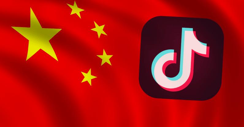 الصين ترفض بيع تيك توك إلى شركة أمريكية ولو تعرض للحظر