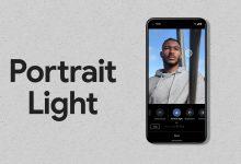 ميزة Portrait Light في صور جوجل متاحة الآن على وحدات بيكسل القديمة