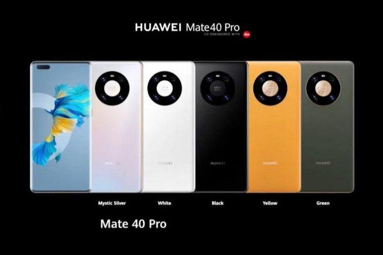 هاتف هواوي ميت 40 برو – Mate 40 Pro