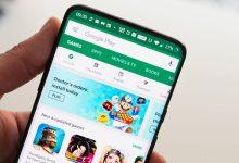 15 تطبيق و 15 لعبة متاحة مجّانًا ولفترة محدودة على متجر جوجل بلاي